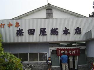 20070203_1