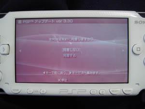 20070412_05