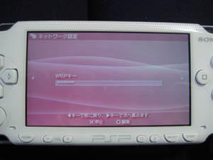 20070414_07