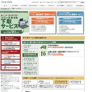 20080325_2