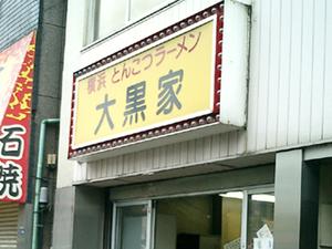 20080410_2