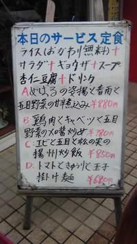 20080619_3_2