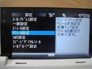 20080706_03
