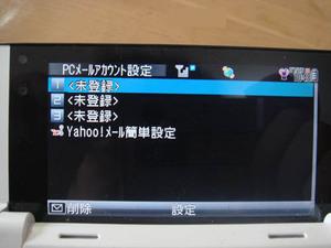 20080706_05