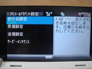 20080706_06