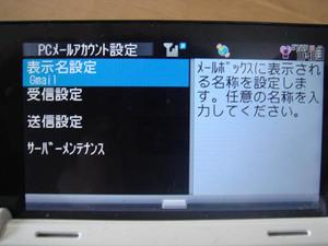 20080706_08