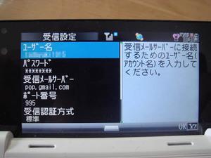 20080706_10