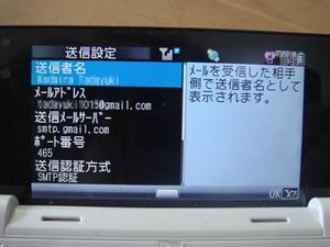 20080706_12