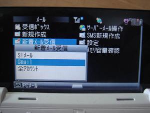 20080706_13