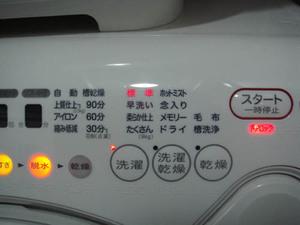 20080716_2