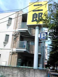 20080719_1