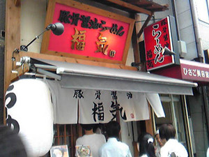 20080722_1