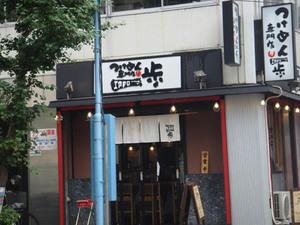 20080830_1