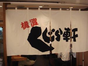 20081009_1