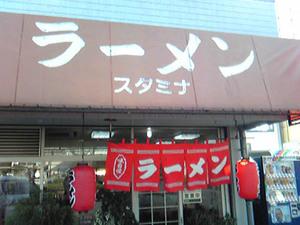 20081212_2
