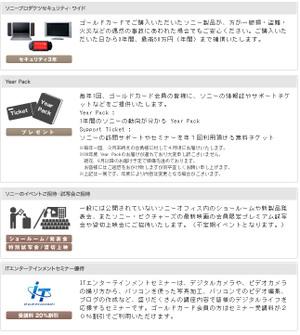 Sonycard_2