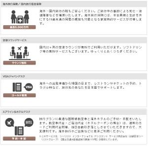 Sonycard_3