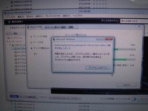 20090201_11
