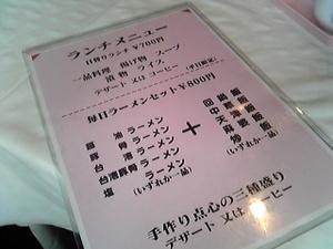 20090222_7